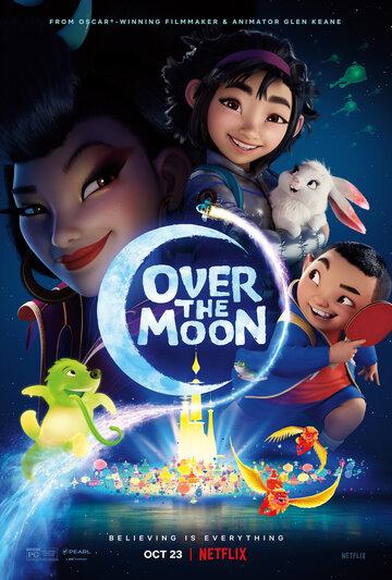 Путешествие на Луну 2020 | МоеКино