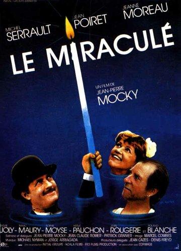 Сподобившийся чуда (1986)