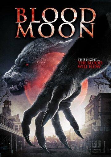 Фильм Кровавая луна