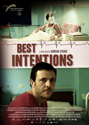 Лучшие намерения (2011)