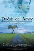 Поэзия любви (Poésie del amor)