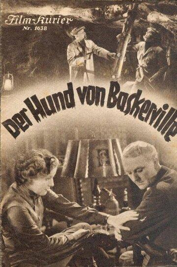 Собака Баскервилей (1937)