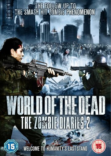 Фильм Дневники зомби 2: Мир мертвых