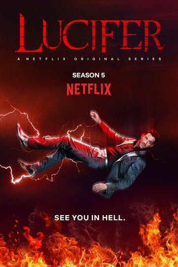 Смотреть онлайн Люцифер 3 сезон 14 серия