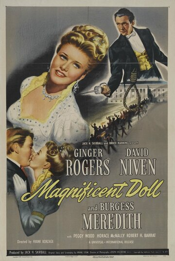 Великолепная кукла (1946)