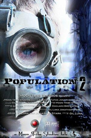 Популяция: 2  (2012)