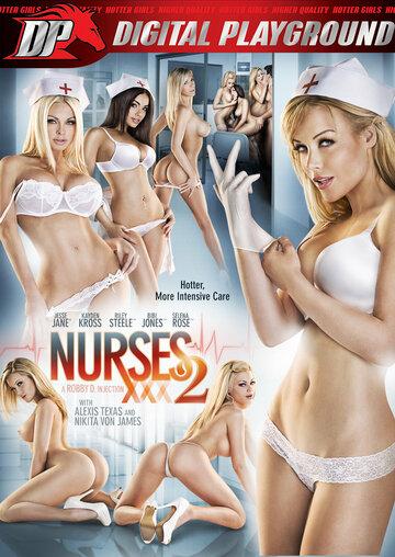 �������� 2 (Nurses 2)