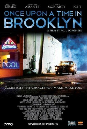 Однажды в Бруклине (2013)