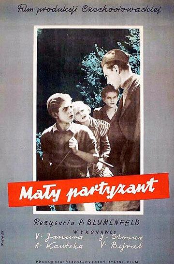 Маленький партизан (1950)