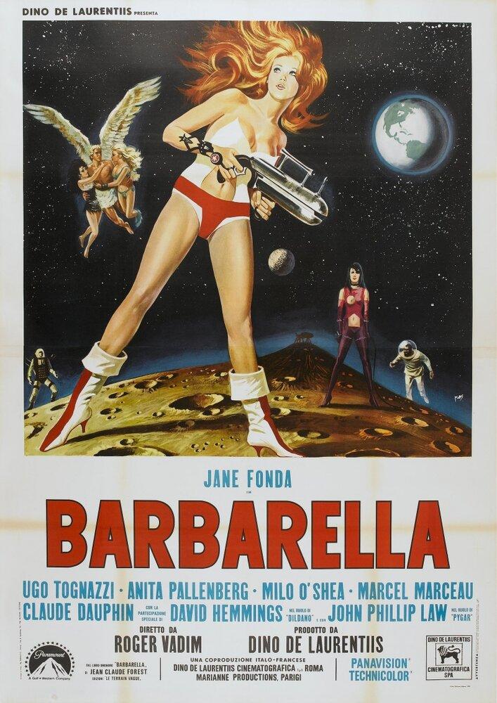 Барбарелла / Barbarella (1968)