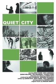 Тихий город (2007)