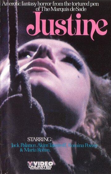 Жюстина маркиза Де Сада (1969) полный фильм онлайн