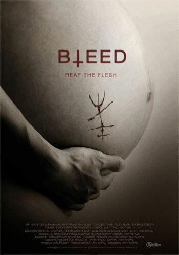 Круг / Bleed