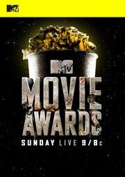 Церемония вручения премии MTV Movie Awards 2014 (2014)