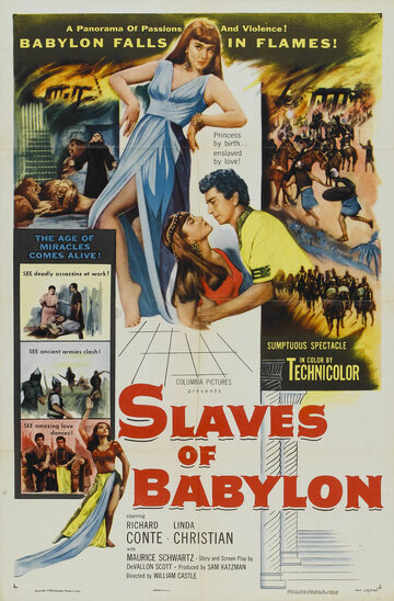 Рабы Вавилона (1953)