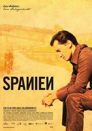 Фильм Испания