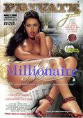 Миллионер (Private Gold 67: Millionaire)