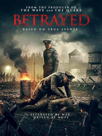 Постер к фильму Преданные (2020)