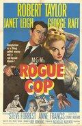 Полицейский-мошенник (1954)