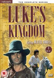 Luke's Kingdom