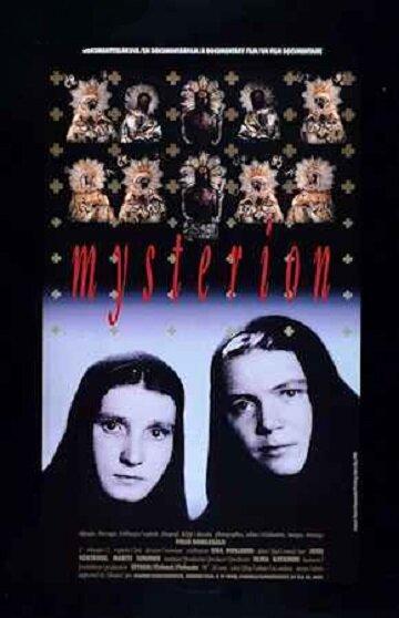 Мистерион (1991) полный фильм онлайн