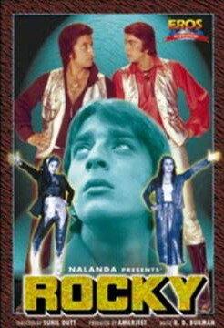 Рокки (1981)