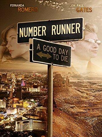 (Number Runner)