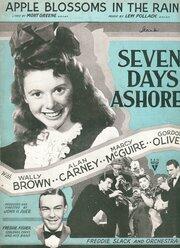 Семь дней на берегу (1944)