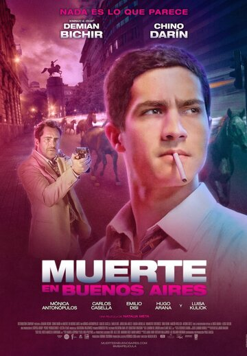 Фильм Смерть в Буэнос-Айресе