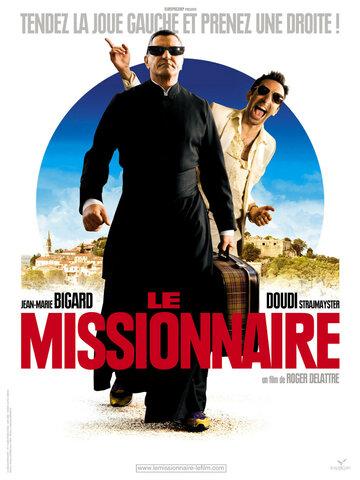 Миссионер (2009)