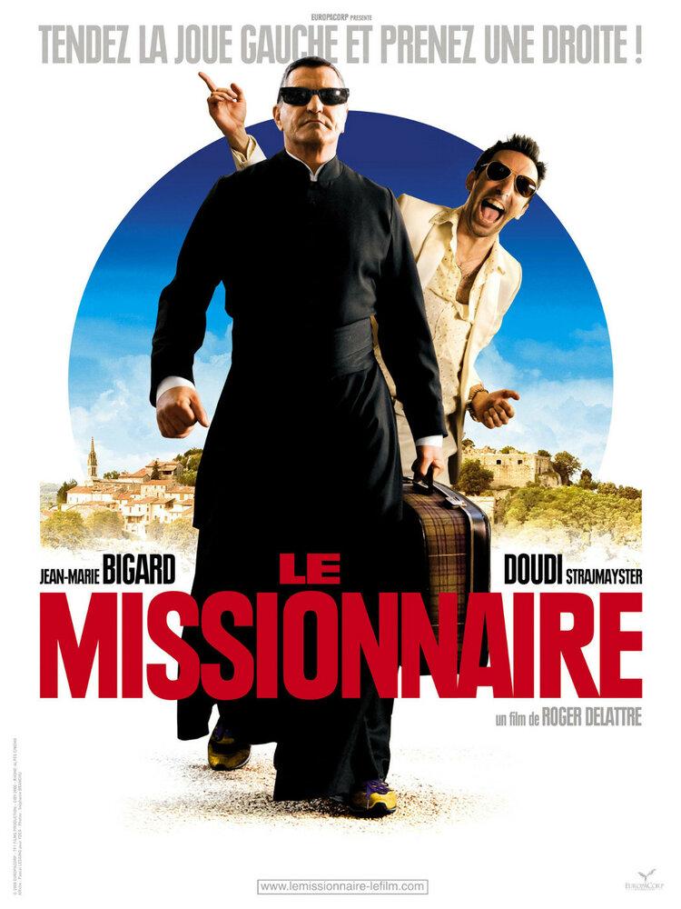 Миссионер (2009) - смотреть онлайн