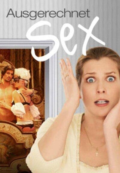 Просто секс картинки