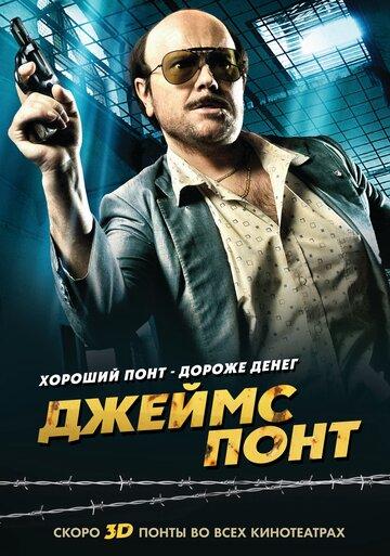 Кино Ольга