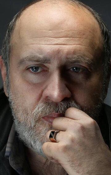 Гагик Бабаян