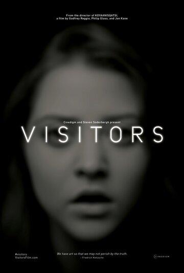 Посетители смотреть онлайн
