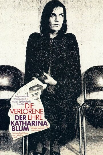 Поруганная честь Катарины Блюм (1975)