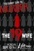 Девятнадцатая жена (2010)