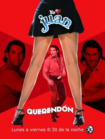 Я люблю Хуана Керендон (2007)