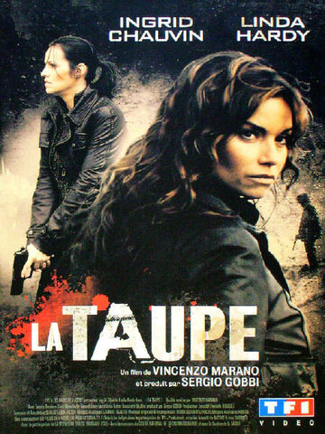 Шпион / La taupe. 2007г.
