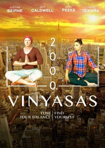 (2000 Vinyasas)