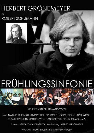 Весенняя симфония (1983)