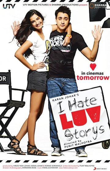 Фильм Я ненавижу любовные истории