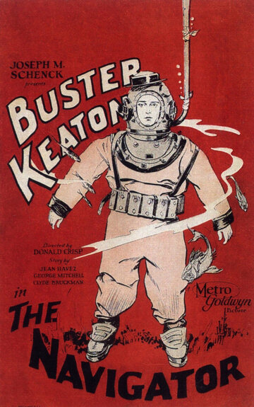 Навигатор (1924) полный фильм онлайн