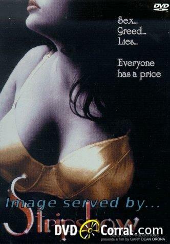 Стрипшоу (1996)