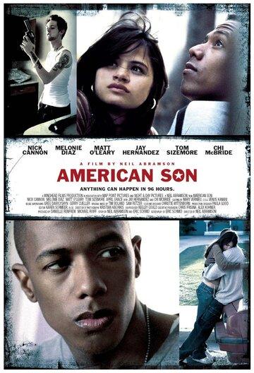 Фильм Американский сын