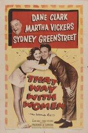 Этот путь с женщиной (1947)