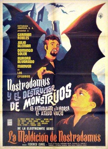 Нострадамус и разрушитель монстров (1962)