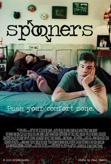 Спать в обнимку (Spooners)