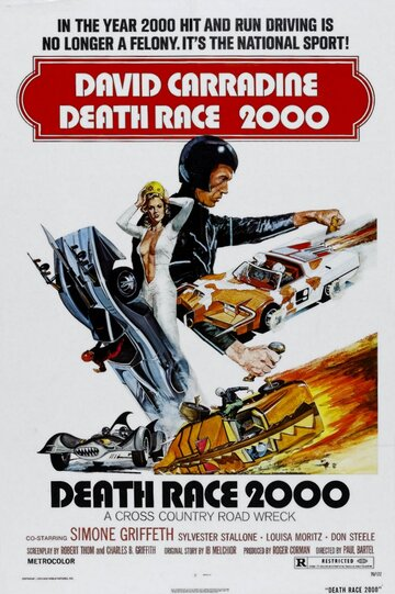 Смертельные гонки 2 играть