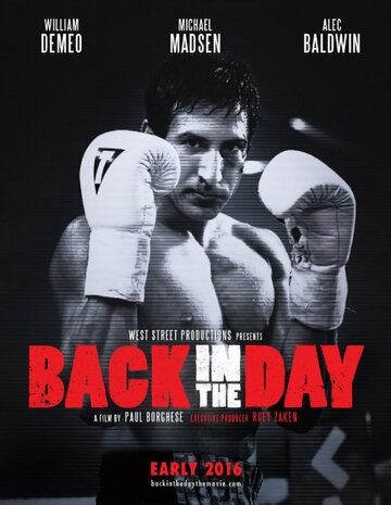 В былые времена / Back in the Day (2016)